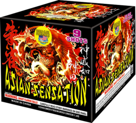 Asian Sensation 500 Gram Aerial Repeaters World Class